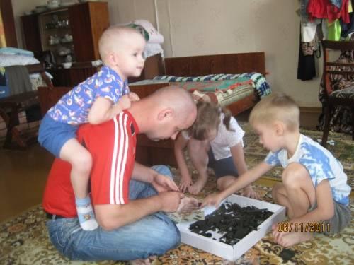 Семья Крупских. Папа с детьми